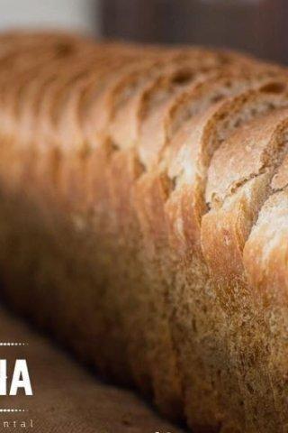 La Farina Victoria Panadería Accidental, el KiwiFav de la semana