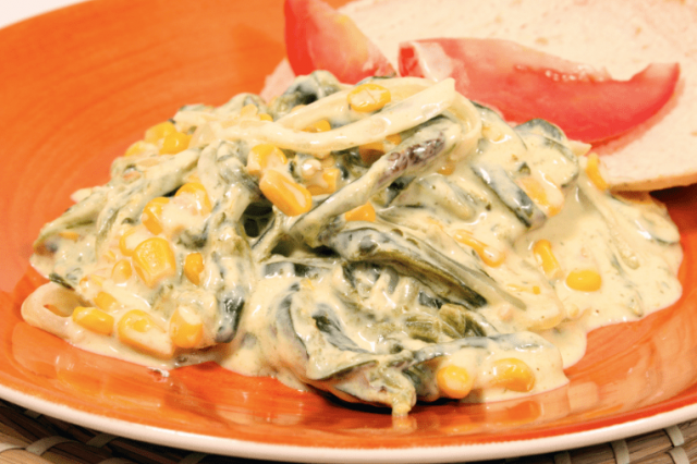 Rajas with Cream