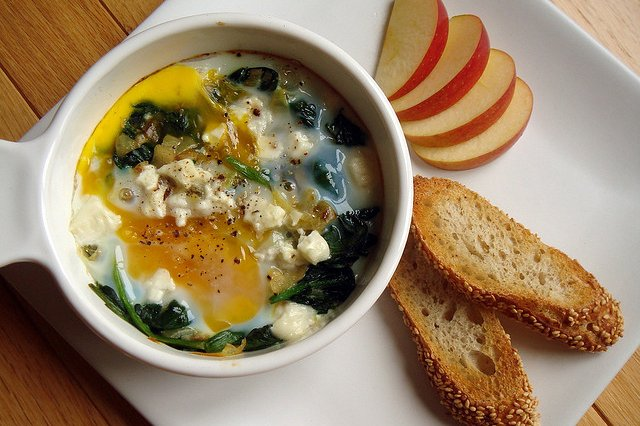 Baked Eggs with Spinach and Feta Cheese